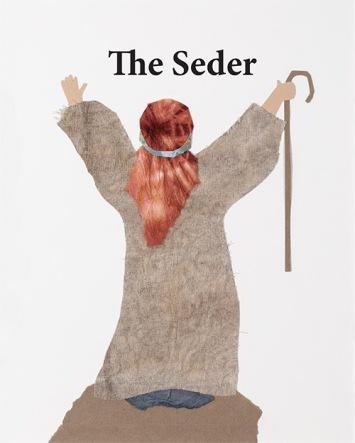 Seder Trade Cover.indd